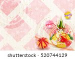 rooster crane greeting card... | Shutterstock .eps vector #520744129
