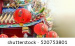 chinese new year lanterns with... | Shutterstock . vector #520753801
