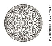 mandala. ethnic decorative... | Shutterstock .eps vector #520774159