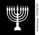menorah symbol of judaism.... | Shutterstock .eps vector #520786759