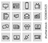 vector line advertising icons... | Shutterstock .eps vector #520834525