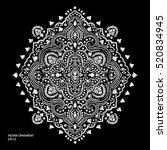 indian floral paisley medallion ... | Shutterstock .eps vector #520834945
