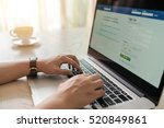 working on laptop  close up of... | Shutterstock . vector #520849861