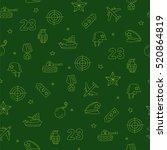 seamless vector pattern of... | Shutterstock .eps vector #520864819