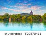 the beautiful scenery of west...   Shutterstock . vector #520870411