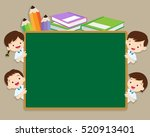 back to school illustration... | Shutterstock .eps vector #520913401