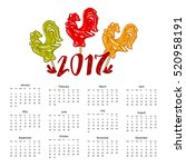 new year calendar with the tree ... | Shutterstock .eps vector #520958191