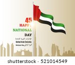 united arab emirates   uae  ... | Shutterstock .eps vector #521014549