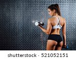 attractive fitness woman with... | Shutterstock . vector #521052151
