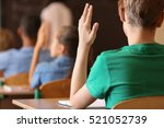 kids in classroom | Shutterstock . vector #521052739
