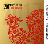 red rooster  symbol of 2017 on... | Shutterstock .eps vector #521067079