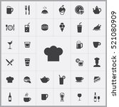 chef hat icon. cafe icons... | Shutterstock .eps vector #521080909