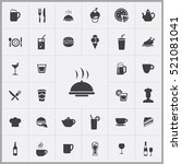 cafe icons universal set for... | Shutterstock .eps vector #521081041