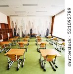 empty classroom with chairs and ... | Shutterstock . vector #521092789