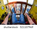 view from the crane operator... | Shutterstock . vector #521107969