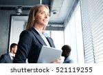 business woman standing in...   Shutterstock . vector #521119255