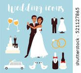 wedding icons set. bridal... | Shutterstock .eps vector #521127865