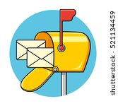 Open Mailbox With Letters Icon.