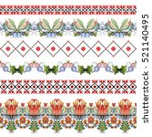 vector set of six seamless...