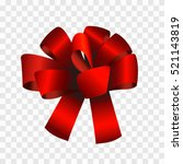 Smooth Red Satin Ribbon Beam O...