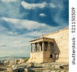 Small photo of Erechtheion temple Acropolis, Athens, Greece, with famous Caryatides. Panorama, this image is toned.