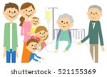 hospitalized senior citizen | Shutterstock .eps vector #521155369