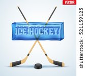 ice cube with cutting word ice... | Shutterstock .eps vector #521159125