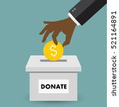 donation box icon with golden...   Shutterstock .eps vector #521164891