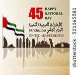 united arab emirates   uae  ... | Shutterstock .eps vector #521165581