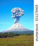 Karimskiy Volcano. Volcanic...