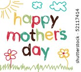 hand drawn card for mother's day | Shutterstock .eps vector #52117414
