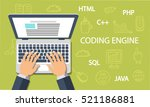 coding engine. developer... | Shutterstock .eps vector #521186881