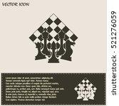 chess club sport emblems or... | Shutterstock .eps vector #521276059