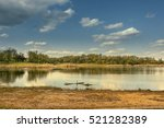 large pond in the forest area   Shutterstock . vector #521282389
