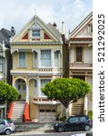 Small photo of SAN FRANCISCO, CALIFORNIA - OCTOBER 30, 2016: close up of a Painted Lady in Alamo square, San Francisco