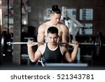 fit men with barbell and... | Shutterstock . vector #521343781