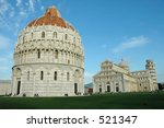 Classic Pisa trio - Bapistery, Cathedral and the Tower peaking out the back.