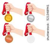 set of medals in his hand.... | Shutterstock .eps vector #521348941