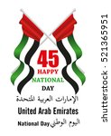united arab emirates   uae  ... | Shutterstock .eps vector #521365951