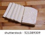 mozzarella cheese on the board   Shutterstock . vector #521389309