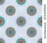 ethnic floral seamless pattern | Shutterstock .eps vector #521429005