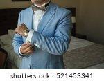 close up of a hand man how...   Shutterstock . vector #521453341