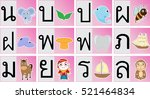 thai alphabet cartoon set 3 ...   Shutterstock .eps vector #521464834