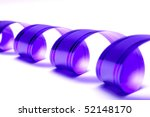 packaging band isolated on white | Shutterstock . vector #52148170