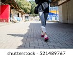 feet girl walking down the... | Shutterstock . vector #521489767