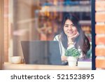 portrait through glass with... | Shutterstock . vector #521523895