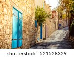 Narrow Uphill Cobbled Street A...