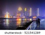 Skyline Of Shanghai Pudong China