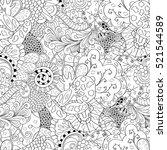 tracery seamless calming... | Shutterstock . vector #521544589