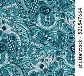 tracery seamless calming... | Shutterstock . vector #521547664